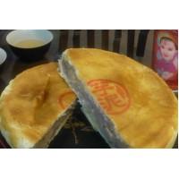芋泥麻糬-一斤(蛋奶素)