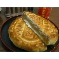 鳳梨餅-一斤(蛋奶素)